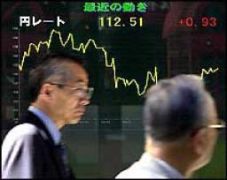 Данные по рабочим местам обрушили доллар против всех валют кроме иены (Март 2004)