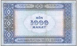 1000 manat