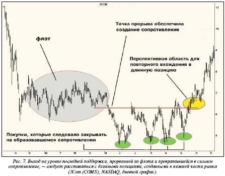 Новости казахстана на сегодня видео петропавловск