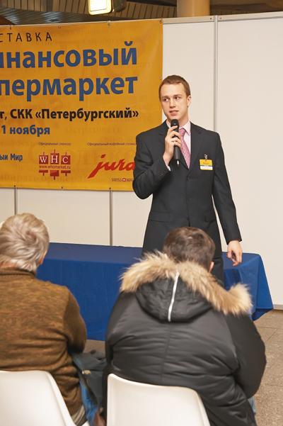 Сахаров Вячеслав Николаевич провел мастер-класс
