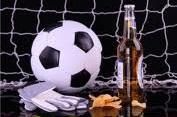 Футбол и пиво – лучшие вложения