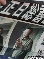 Смерть Ким Чен Ира