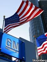 General Motors похоронила SAAB