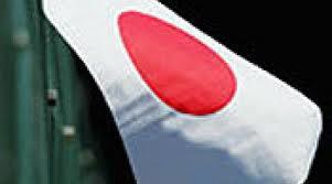 Отчет Банка Японии о деловой активности - Tankan survey