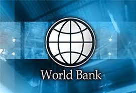 Всемирный банк ожидает мировую рецессию