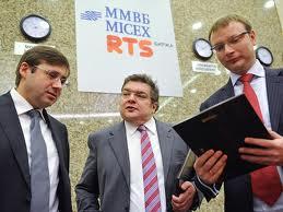 Испугавшись закона об инсайде, эмитенты начали покидать ММВБ-РТС