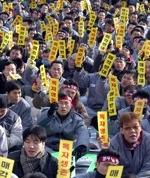 Западным компаниям придется смириться с удорожанием рабочей силы в Китае