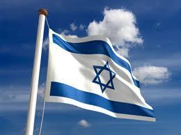 Акции израильских компаний
