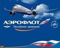 Аэрофлот России