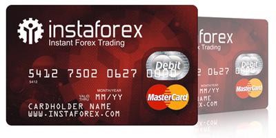 Пополнение счета через карты InstaForex MasterCard