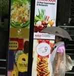 ЕС запретил рекламу, рассказывающую о пользе продуктов для здоровья