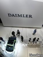 Немецкий концерн Daimler
