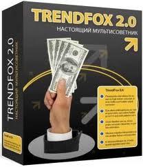 Советник TrendFox 2.0