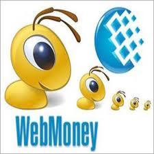 Плюс 2 % за пополнение счета через Webmoney!