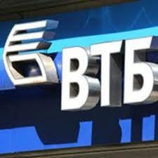 Заявки на обратный выкуп акций направили уже 15% миноритариев ВТБ