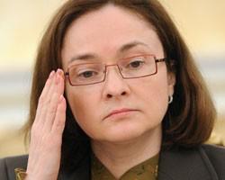 Глава Министерства экономического развития РФ Эльвира Набиуллин