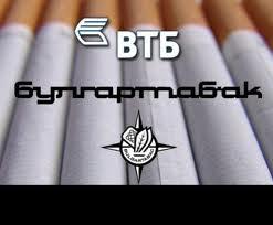 Компания Булгартабак