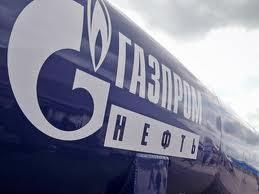 «Газпром нефть» заплатит «Газпрому» 1 млрд долларов