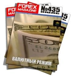Forex Magazine №435 от 22 июля 2012 года