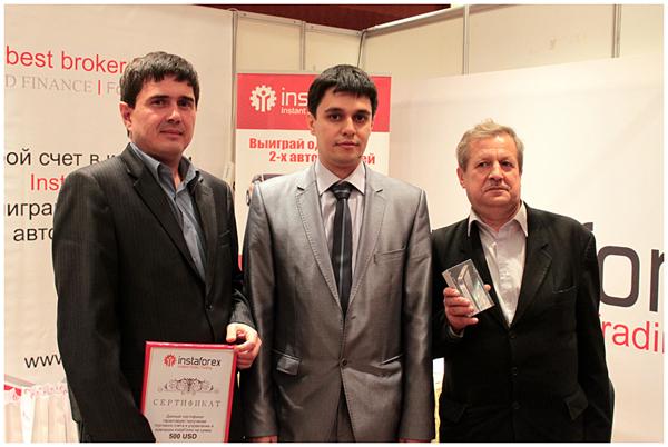 Итоги участия компании InstaForex в выставке ShowFx World в Москве