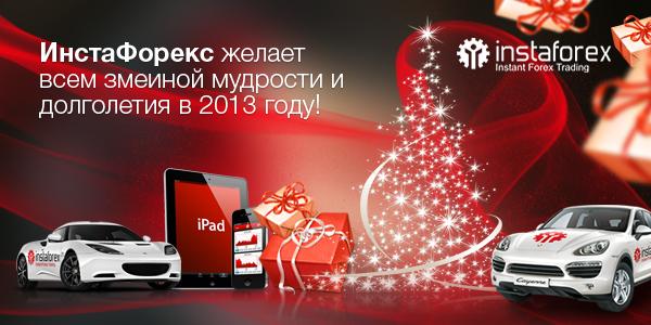 insta-ny-2013-ru