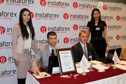 instaforex_conference_almaty_2012
