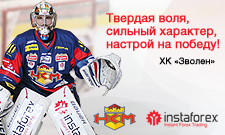 InstaForex стал генеральным спонсором хоккейного клуба Zvolen