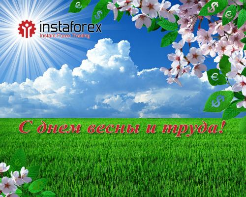 1_may_instaforex_2013