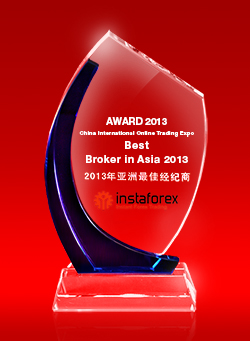 Award_CIOT_expo