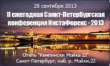 instaforex_120813_1week_ru