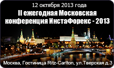 moscow_270813