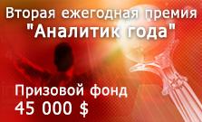 instaforex_140114_3_ru