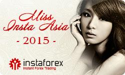 Конкурс красоты Miss Insta Asia 2015
