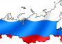 Промышленное производство в России замедляет свое падение