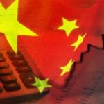 Государственный долг Китая останется на прежнем уровне