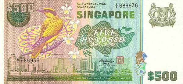птицы сингапура