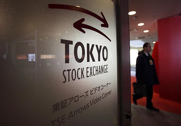 Tokyo Stock Exchange, Toronto Stock Exchange, TSE