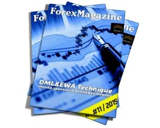 Forex Magazine №570 от 1 декабря 2015 года