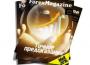 Forex Magazine №575 от 1 мая 2016 года