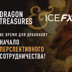 Dragon Treasures