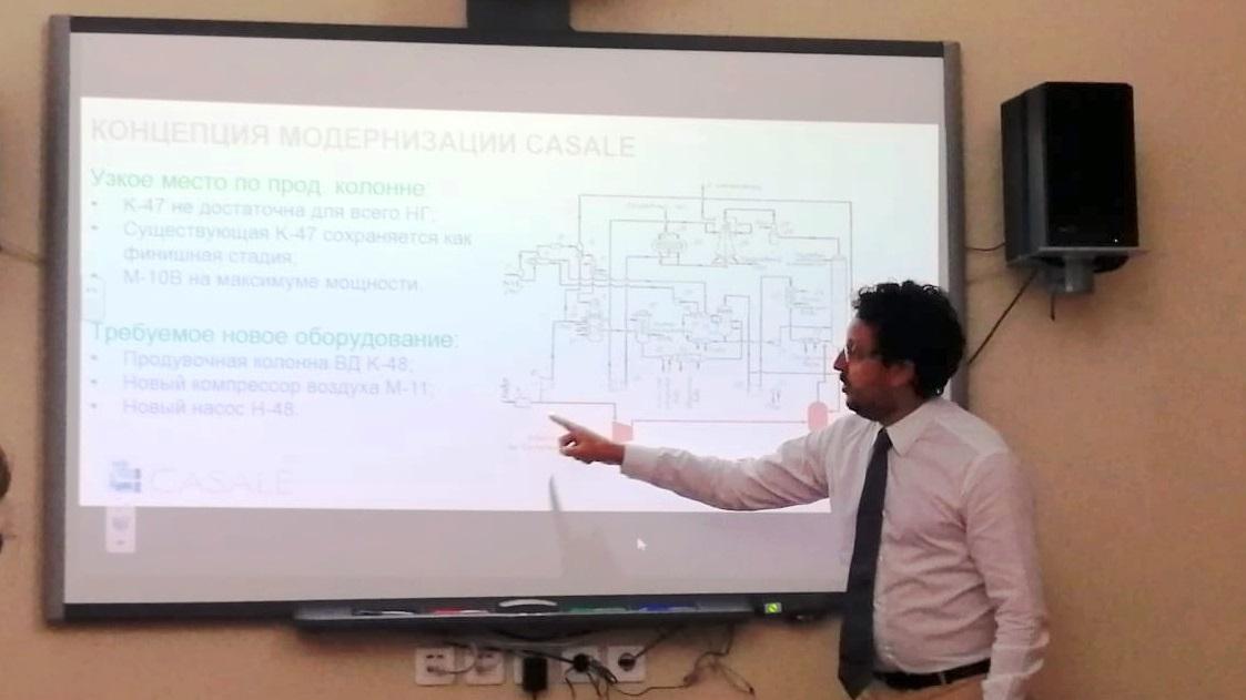 Группа иностранных специалистов посетила завод ОАО «Минудобрение» в г. Россошь Волгоградской области с целью проведения рабочего совещания