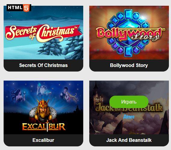 онлайн казино в рулетку бесплатно