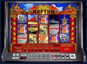 игровой автомат Вулкан Золото партии