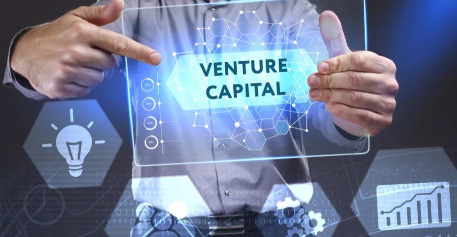Венчурный капитал для развития бизнеса